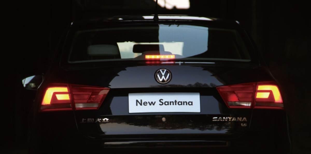 novo-santana-03